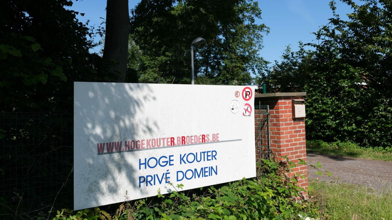 Lesplaats Hoge Kouter